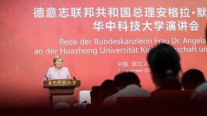Chancellor Angela Merkel speaks at Huazhong University.