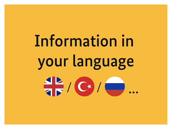 Information in sour language