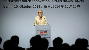 Chancellor Angela Merkel speaks at the Sino-German Forum for Economic and Technological Cooperation.